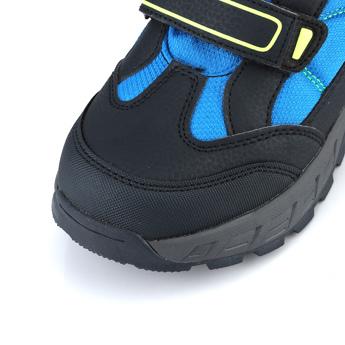 Dětská zimní obuv ROWANO